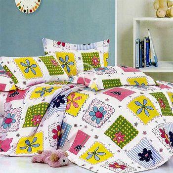 【卡莎蘭】彩色世界 雙人全舖棉四件式兩用被床包組