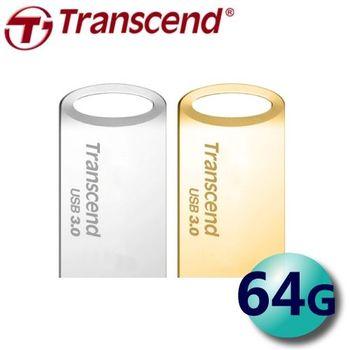 Transcend 創見 64GB 90MB/s JetFlash710 JF710 USB3.0 隨身碟