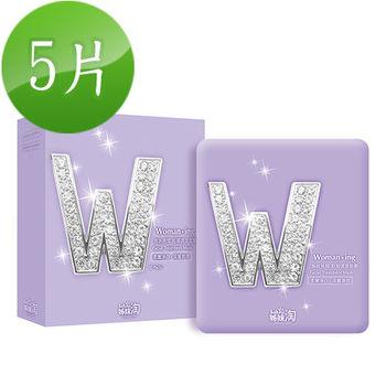 babyou保濕修護經期調理面膜W (5片/盒)