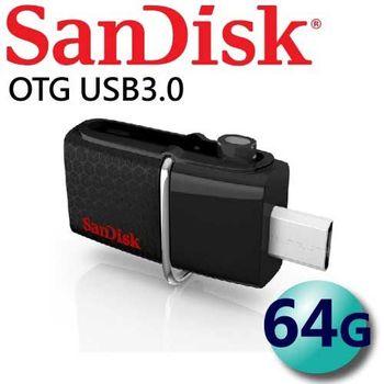 公司貨 SanDisk 64GB 130MB/s OTG USB3.0 雙傳輸 隨身碟