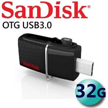 公司貨 SanDisk 32GB 130MB/s OTG USB3.0 雙傳輸 隨身碟