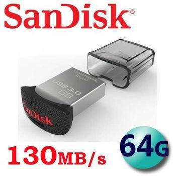 公司貨 SanDisk 64GB 130MB/s CZ43 USB3.0 隨身碟