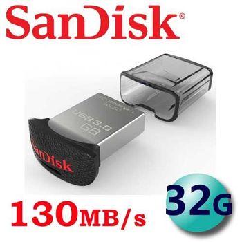 公司貨 SanDisk 32GB 130MB/s CZ43 USB3.0 隨身碟
