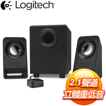 Logitech 羅技 Z213 三件式音箱