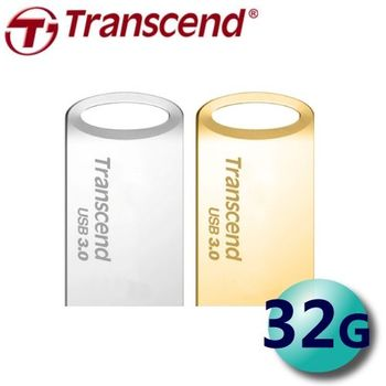Transcend 創見 32GB 90MB/s JetFlash710 JF710 USB3.0 隨身碟