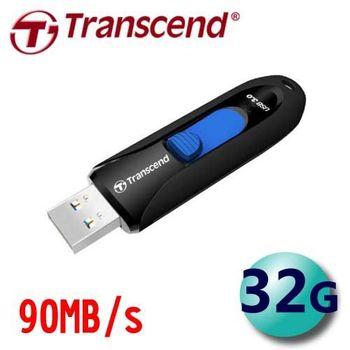 Transcend 創見 32GB 90MB/s JetFlash790 JF790 USB3.0 隨身碟 黑色