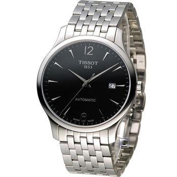 TISSOT T-TRADITION 極簡雅士時尚機械腕錶 T0634071105700