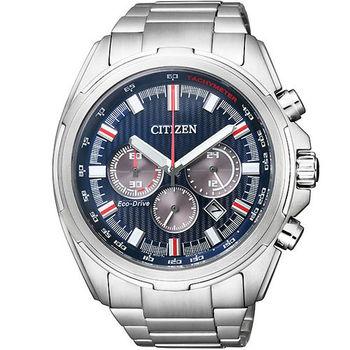 CITIZEN 航空激戰光動能計時優質腕錶-藍-CA4220-55L