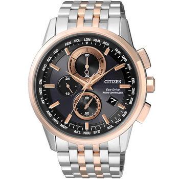 CITIZEN Eco-Drive 全新進化版萬年曆時尚五局電波腕錶-半金-AT8116-65E