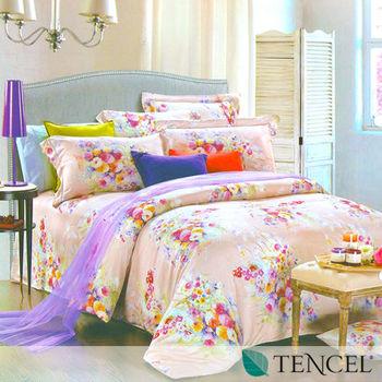【悠悠繁花】雙人100%天絲TENCEL四件式兩用被床包組