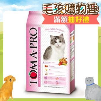 【TOMA-PRO】 優格 成幼貓 化毛高纖配方 雞肉&米 13.6公斤 X 1包