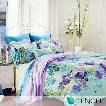 【水墨漬花】雙人100%天絲TENCEL四件式兩用被床包組