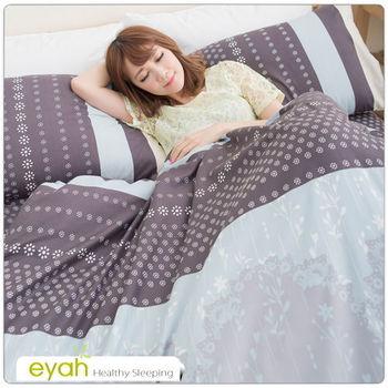 【eyah】頂級極細柔絲綿雙人床包涼被4件組-格調人生