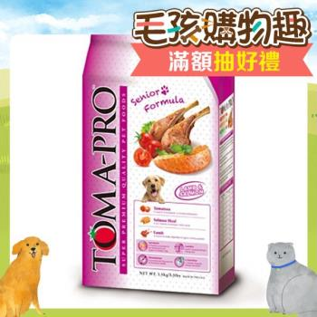 【TOMA-PRO】優格 高齡犬高纖低脂配方 羊肉&米 7公斤 X 1包