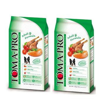 【TOMA-PRO】優格 成犬 毛髮柔亮配方 羊肉&米 小顆粒 1.5公斤 X 2包