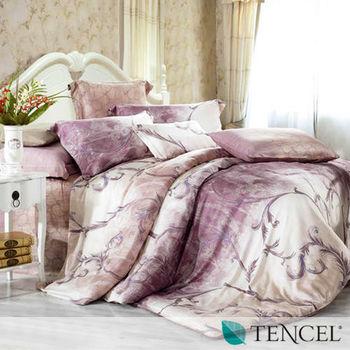 【塞莉亞】雙人100%天絲TENCEL四件式兩用被床包組