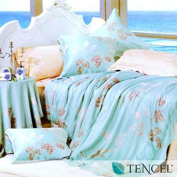 【飄絮】雙人100%天絲TENCEL四件式兩用被床包組