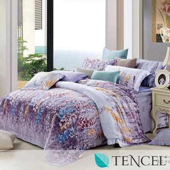 【菱花水韵】雙人100%天絲TENCEL四件式兩用被床包組