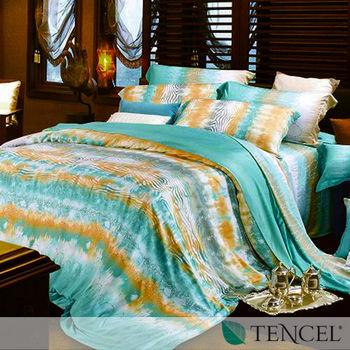 【似水流年】雙人100%天絲TENCEL四件式兩用被床包組