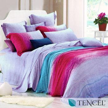 【唯美夜色】雙人100%天絲TENCEL四件式兩用被床包組