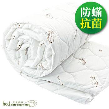 【BTS】日本大和認證SEK防蟎/抗菌防過敏保潔墊_雙人特大6x7尺_平單式