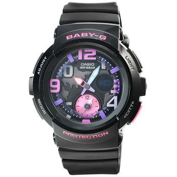CASIO 卡西歐Baby-G 數字鬧鈴雙顯錶-黑紫 / BGA-190-1B