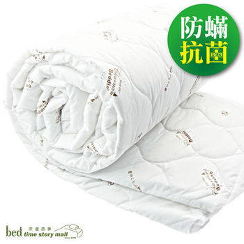 【BTS】日本大和認證SEK防蟎/抗菌防過敏保潔墊_單人3尺_加高床包式