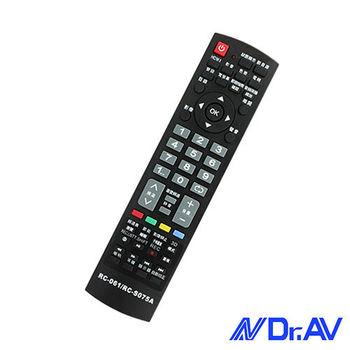 【Dr.AV】RC-061/RC-S075A三洋液晶電視專用遙控器