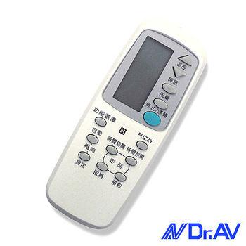 【Dr.AV】AI-P1國際專用冷氣遙控器(北極熊系列-變頻外型)