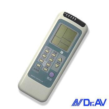【Dr.AV】AI-N1三洋專用冷氣遙控器(含中興)(北極熊系列)