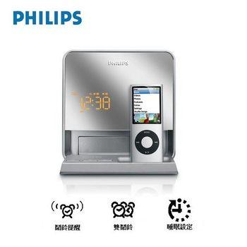 PHILIPS飛利浦 iPod Docking鬧鐘收音機(DC190)