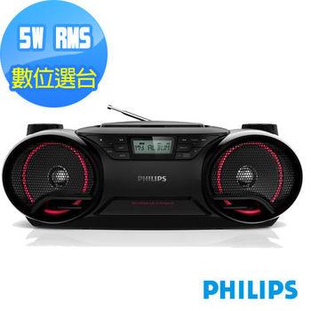 PHILIPS 飛利浦 USB手提音響AZ3831