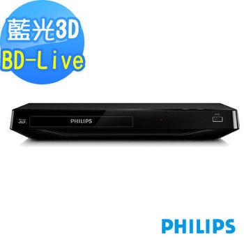 PHILIPS 飛利浦 絕美3D藍光播放機 BDP2980