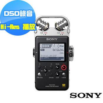 SONY 高品質專業級錄音器32GB (PCM-D100)