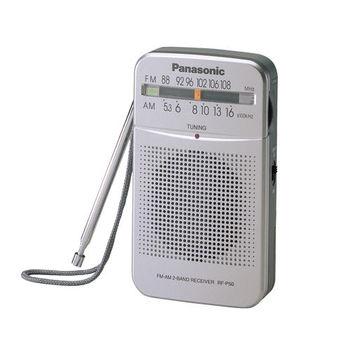 Panasonic 口袋型二波段收音機 ( RF-P50)