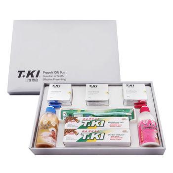 T.KI三寶禮盒(美顏皂X3 蜂膠牙刷X2 護理牙刷X1 沐浴乳X1 洗髮精X1)