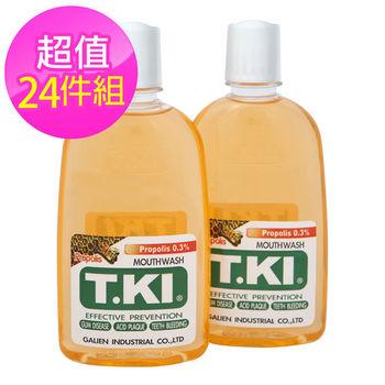T.KI蜂膠漱口水/350ml共24瓶(買一送一)