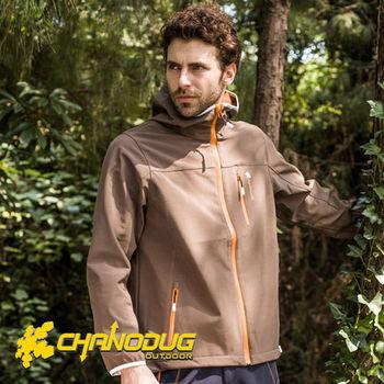 【CHANODUG】男款時尚防風保暖風衣
