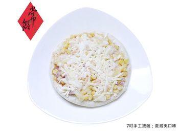 【常饌】純手工7吋PIZZA〈18片〉-夏威夷*6/海鮮*6/總匯*6