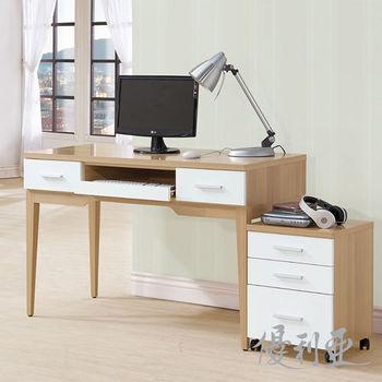【優利亞-碧玉】4尺電腦桌+活動櫃