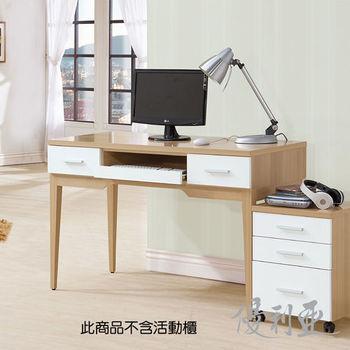 【優利亞-碧玉】4尺電腦桌