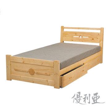 【優利亞-貝妮雲杉】單人3.5尺抽屜床架(實木床板)