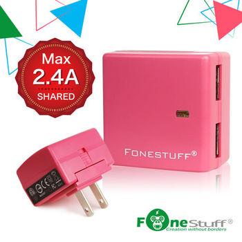 FONESTUFF瘋金剛5V/2.4A雙USB方塊插座充電器-粉