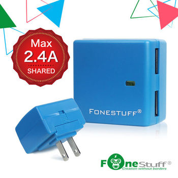 FONESTUFF瘋金剛5V/2.4A雙USB方塊插座充電器-藍