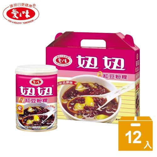 【愛之味】妞妞紅豆粉粿260g(12入/箱)