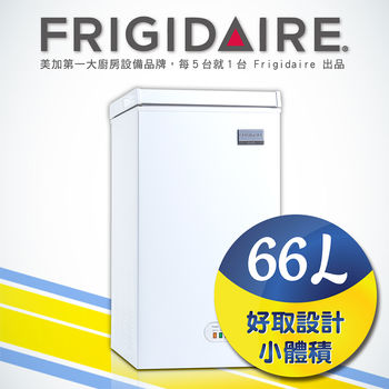 美國富及第Frigidaire 66L好取式冷凍櫃 FRT-0661SZ (福利品)