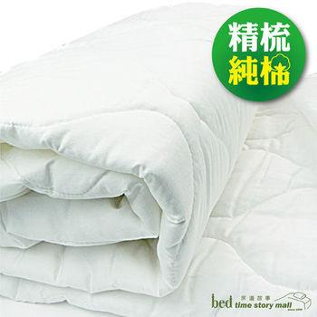 【BTS】舒適輕柔-精梳純綿鋪棉保潔墊_單人3尺_加高床包式