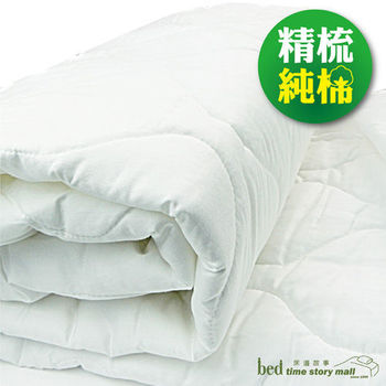 【BTS】舒適輕柔-精梳純綿鋪棉保潔墊_單人3尺_床包式