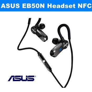 ASUS 華碩 EB50N Headset NFC 藍芽耳機