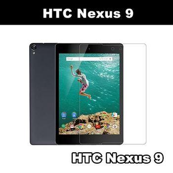 Google HTC Nexus 9 亮面保護貼 平板電腦 螢幕保護貼